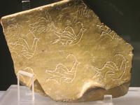 Archäologische Fundstücke