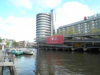 Amsterdam Grachtenrundfahrt