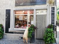 Durby- Bummel durch die kleinste Stadt der Welt