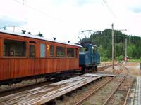 Thamshavenbahn