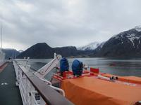 Im Sognefjord
