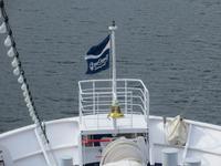 Schiffsglocke der MS