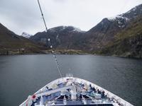 Einfahrt in Flåm im Aurlandsfjord