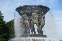 Der Brunnen im Park