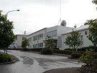 Kreuzfahrt mit AIDAsol Skandinavien – Island, Reykjavik, Deutsche Botschaft
