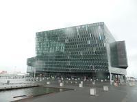 Kreuzfahrt mit AIDAsol Skandinavien – Island, Reykjavik