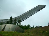 Holmenkollen, Sprungschanze