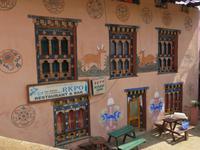 Landleben in Bhutan