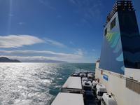 Fähre von Wellington (Nordinsel) nach Picton (Südinsel) - Neuseeland