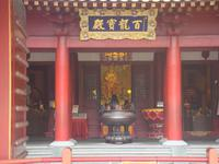 Tempelanlage in Chinatown (Singapore)