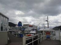 Fährüberfahrt Picton nach Wellington