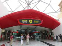 Dubai - Oman - Abu Dhabi - Ferrari World