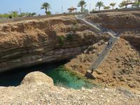 Dubai - Oman - Fahrt nach Muscat - Sinkhole bei Bamah