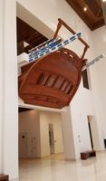 1207_Muscat; Nationalmuseum