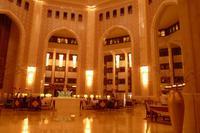 Muscat: Al Bustan Palace Hotel
