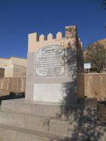 Birkat al-Mauz (Falaj Al-Khatmeen)