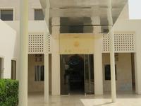 Amouage Eingang