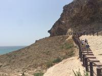 Küste von Mughsayl