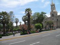 Stadtführung in Arequipa