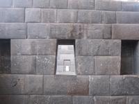 Führung im ehemaligen Sonnentempel von Cusco
