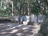 Lapidarium.