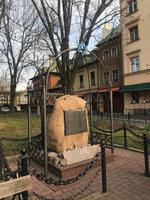 Gedenkstein im jüdischen Viertel