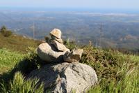 Aussichtspunkt Feuer im Monchique-Gebirge