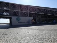 Expo Gelände