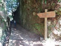 Wanderung entlang der Levada Furado zum Aussichtspunkt Balcoes