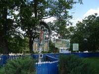 Kloster Rudi