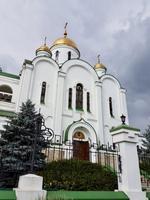 Tiraspol: Stadtrundgang