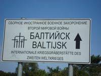 Pillau: Soldatenfriedhof