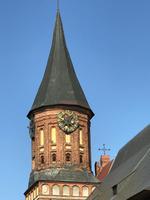 Kaliningrad: Am Dom