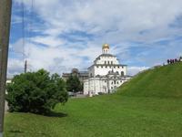 Goldenes Tor in Wladimir