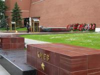 ja: auch Kiew