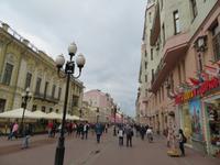 Moskau, Arbat