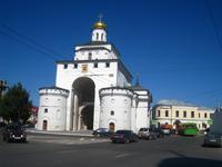 Wladimir, Goldenes Tor