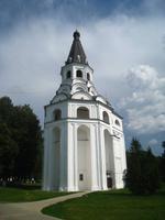 Kloster Alexandrow