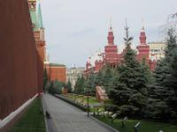an der Kremlmauer