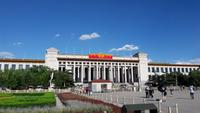 Peking, Platz des Himmlischen Friedens