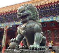 Sommerpalast, Peking
