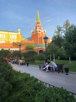 Abendstimmung im Alexandergarten
