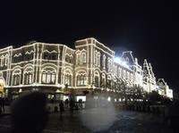 Kaufhaus GUM bei Nacht