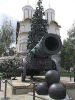 Zarenkanone Moskau