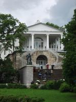 Außenanlage im Park von Puschkin