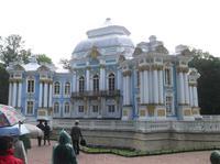 Palast im Park von Puschkin