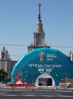 Moskau Fanmeile