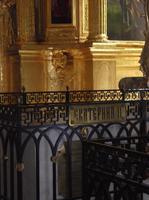 Grablege der Romanows