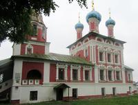 Uglitsch - Blutkirche