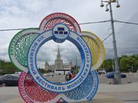 Rußland, Moskau, Werbung für das Jugendtreffen mit Lomonossow-Universität
